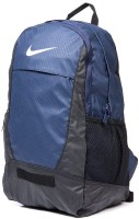 Nike NIKE TEAM TRAINING MEDIUM BP NAVY BLACK AND WHITE