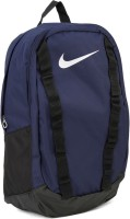 Nike BACKPACK Backpack: Backpack