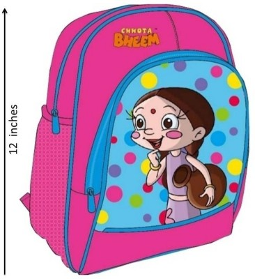 Flipkart Chhota Bheem Shoulder School Bag at Rs 429 Only
