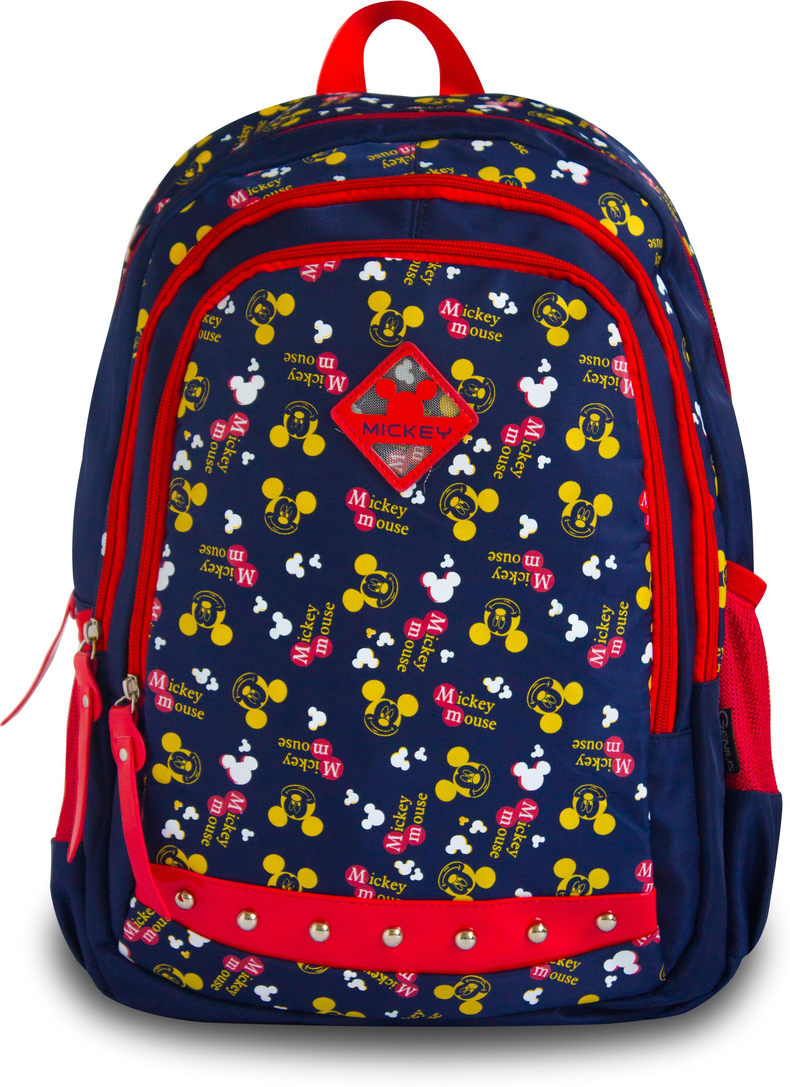 Buy School Bags Online Ken Chad Consulting Ltd