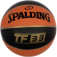 Spalding TF-33 Basketball -   Size: 7,  Diameter: 30 Cm (Pack Of 1, Gold, Orange, Black)