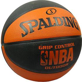 spalding basketball 7