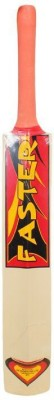 KKS Faster Poplar Willow Cricket  Bat (Short Handle, 500 g)