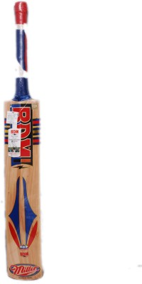 BDM Miller/Hammer Kashmir Willow Cricket  Bat (Short Handle, 1120-1200 g)