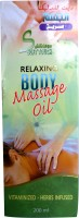 Softtouch Relaxing Body Massage Oil (200 Ml)