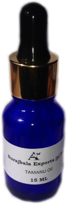 Ancient Healer Tamanu Essential Oil