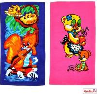 Mandhania Cotton Bath Towel Pack Of 2 Kids Bath Towels, Multicolor - BTWEMB29MNZGXA62