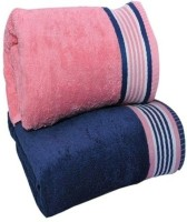 Shoppingstore Cotton Set Of Towels 2 Bath Towels, Blue, Pink