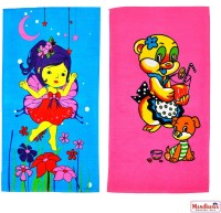 Mandhania Cotton Bath Towel Pack Of 2 Kids Bath Towels, Multicolor