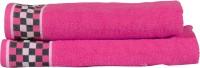 RR Textile House Cotton Bath, Hand & Face Towel Set 2, Pink