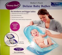 HONEY BEE DELUXE BABY BATHER (PINK PLAIN)