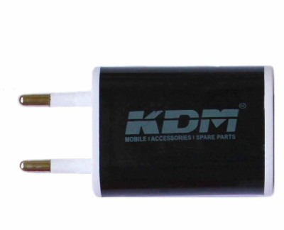 KDM-KM-12-Battery-Charger