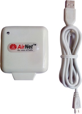Airnet USB Turbo Charger for ZTE BLADE G2 V880H Battery Charger