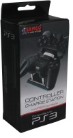 Sameo PS3 Controller Charging Station Charger For PS3