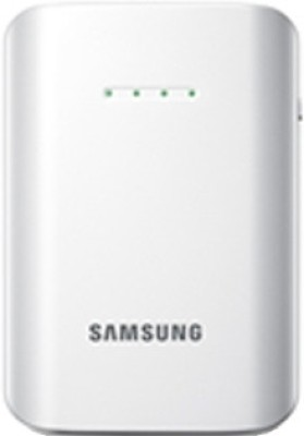 Samsung EEB EI1CWEGINU Power Bank White available at Flipkart for Rs.975