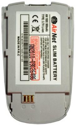 Airnet Samsung AN X100