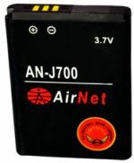 Airnet Samsung AN J700