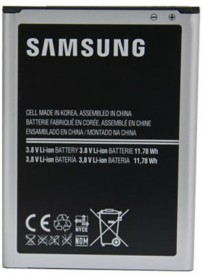 Samsung 2500mAh Battery (For Note 1)