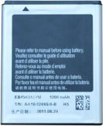 OBS Battery For Samsung Battery EB494353VU B5330