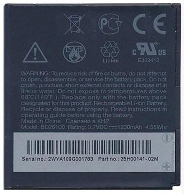 Stycoon-1230mAh-BD26100-Battery