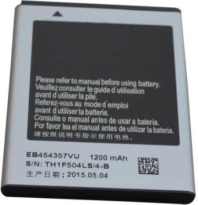 OBS 1200mAh Battery (For Samsung Galaxy Y S5360)
