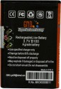 GND  Battery - Mobile Battery Compatible With Samsung CDMA B519 (Multicolor)