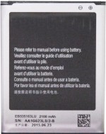 OBS Battery For Samsung Grand 9082 Black