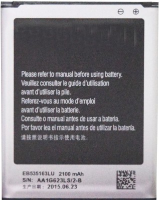 OBS battery for samsung Grand 9082
