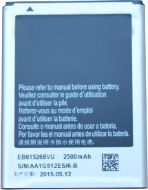 OBS-2500mAh-Battery-(For-Samsung-Note-1)