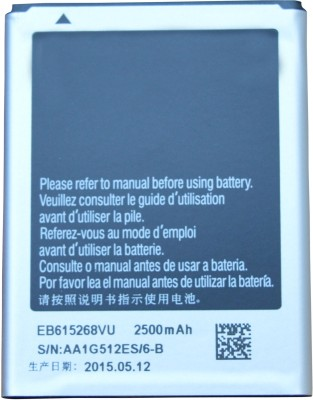 OBS 2500mAh Battery (For Samsung Note 1)