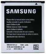Samsung EB424255VA