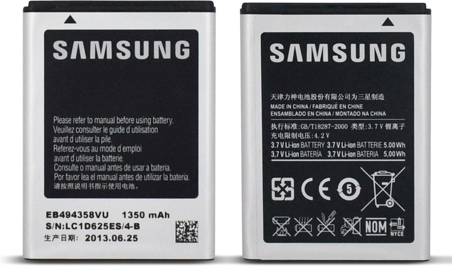 products BATTERY SAMSUNG GT S GALAXY ACE