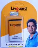 Livguard GL 4U Battery For Nokia BL 4U