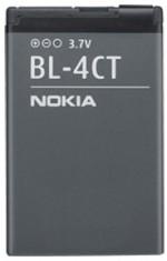 Nokia BL 4CT