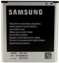 Samsung  Battery - Samsung Galaxy S4 Battery (Black & Silver)
