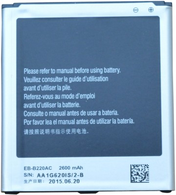 OBS Battery For Samsung Grand 2 Duos 7106 Black