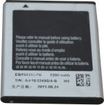 OBS Battery For Samsung B5330