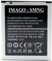 Imago  Battery - For Samsung Galaxy Y S5360 EB454357VU (Black)