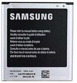 Samsung SM-G7102 2600mAh Battery