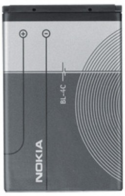 Buy Nokia Battery BL-4C: Battery