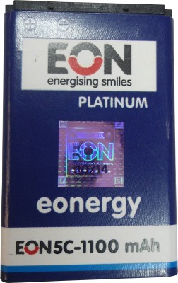 Eon 1100mAh Battery (For Nokia BL-5C)