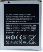 Koie For Samsung 7582 EB425161LU