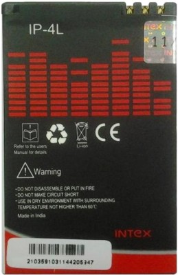 Intex BP4L 1500mAh Battery (for Nokia E71)