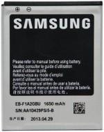 Koie For Samsung S2 EBF1A2GBU
