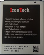IronTech For Samsung Duos S7562 EB425161LU Battery