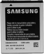 UniqueEnterprises Samsung Battery EB494353VU