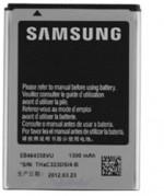 UniqueEnterprises Samsung Battery EB464358VUCINU