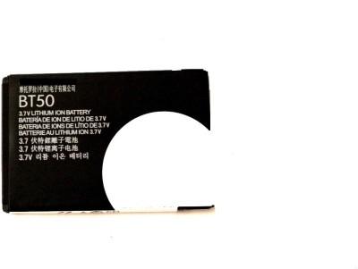 Smacc Motorola Bt50