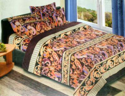 Mab Fab Polycotton Bedding Set