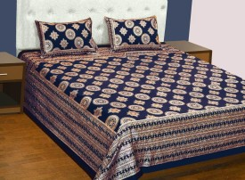 JAIPURI Cotton Printed Double Bedsheet